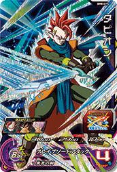 BM8弾【キャンペーン】タピオン(BM8-CP5)