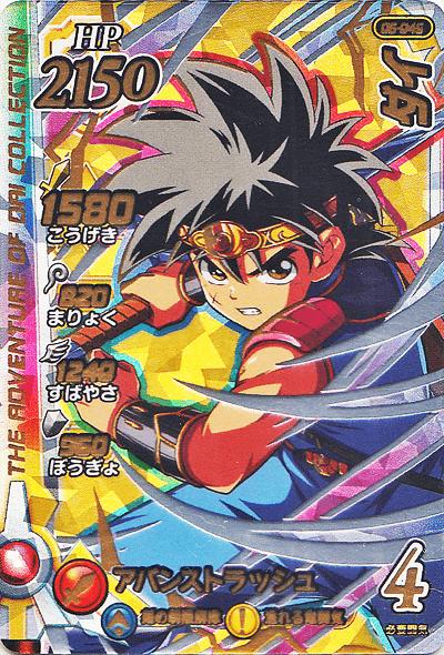 クロスブレイド6弾【パラレル】ダイ(パラレル)(06-045)