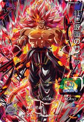 BM10弾【シークレット】紅き仮面のサイヤ人(BM10-SEC2)