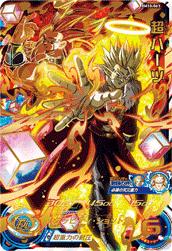 BM10弾【アルティメット】超ハーツ(BM10-063)