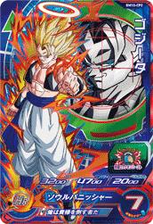 BM10弾【キャンペーン】ゴジータ(BM10-CP2)