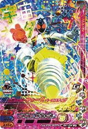 リリリミックス1弾【LR】仮面ライダーフォーゼ ベースステイツ(RM1-034)