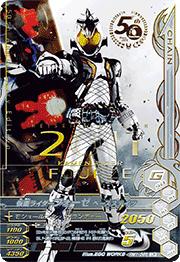 リリリミックス1弾【LR】仮面ライダーフォーゼ ベースステイツ(RM1-068)