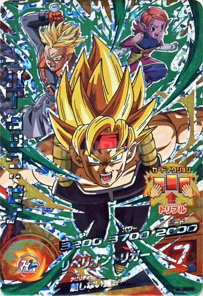GDM第6弾【キャンペーン】バーダック:ゼノ(HGD6-CP3)