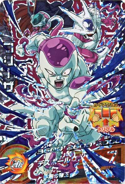 GDM第6弾【キャンペーン】フリーザ(HGD6-CP5)