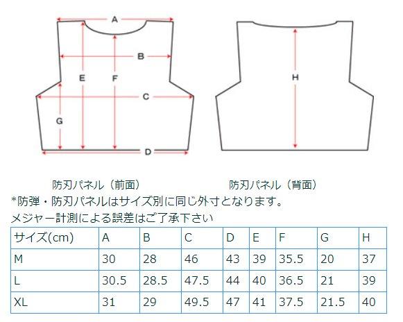 商品詳細9