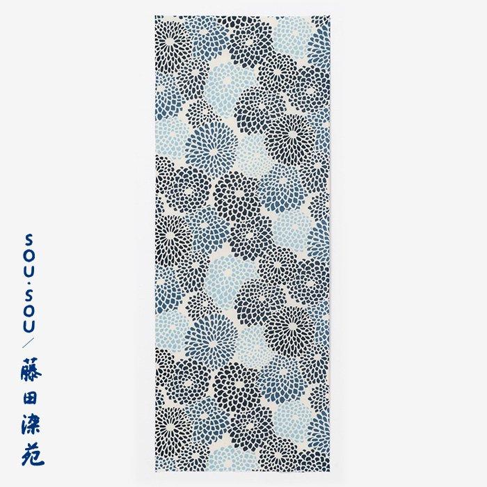 藤田染苑 SOU・SOU 藍捺染 手ぬぐい 菊づくし