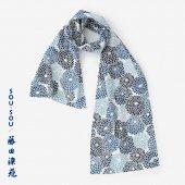 SOU・SOU×藤田染苑 藍捺染 くびまき/菊づくし
