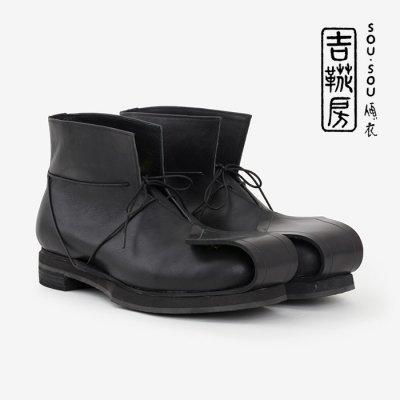 SOU・SOU傾衣×吉靴房 深御沓(ふかおくつ)/濡羽色(ぬればいろ) 【※お届けに約3.5〜6ヶ月】