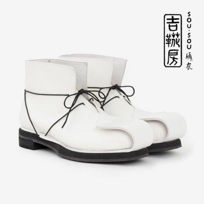 SOU・SOU傾衣×吉靴房 深御沓(ふかおくつ)/胡粉色(ごふんいろ) 【※お届けに約3.5〜6ヶ月】