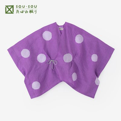 たばた絞り 麻 きさらぎ 短丈(みじかたけ)/水玉大(みずたまだい) 若紫(わかむらさき)×白梅色(しらうめいろ)