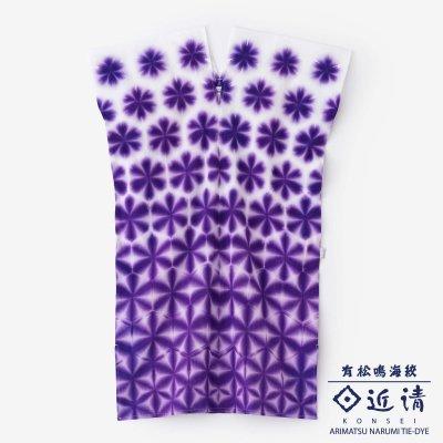 近清絞り 知多木綿 文(ぶん) 長方形衣(ちょうほうけい)/変わり雪花(せっか) 濃紫(こきむらさき)