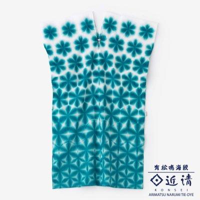 近清絞り 知多木綿 文(ぶん) 長方形衣(ちょうほうけい)/変わり雪花(せっか) 海緑色(かいりょくしょく)