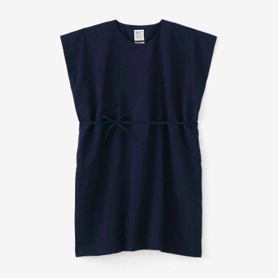モスリン 長方形衣(ちょうほうけい)/濃紺2(のうこん)