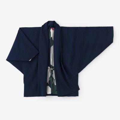 モスリン もじり袖 短丈 袷/濃紺(のうこん)×せつざん