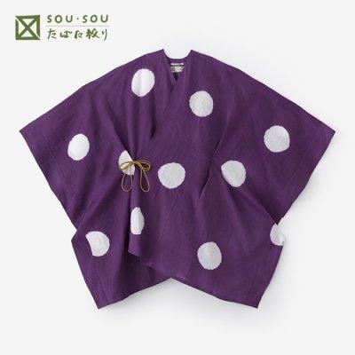 たばた絞り 麻 きさらぎ/水玉大(みずたまだい) 濃紫(こきむらさき)×つくも
