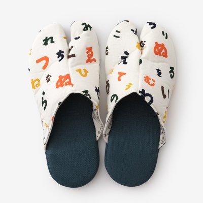 スリッパ足袋/色は匂へど 山遊び