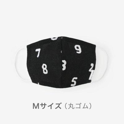 ◎【20%OFF】高島縮 テキスタイルマスク(Mサイズのみ)/SO-SU-U 濡羽色(ぬればいろ)