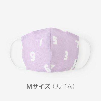 ◎【20%OFF】高島縮 テキスタイルマスク(Mサイズ)/SO-SU-U 淡桃色(うすももいろ)