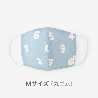 ◎【20%OFF】高島縮 テキスタイルマスク(Mサイズのみ)/SO-SU-U 浅縹(あさはなだ)
