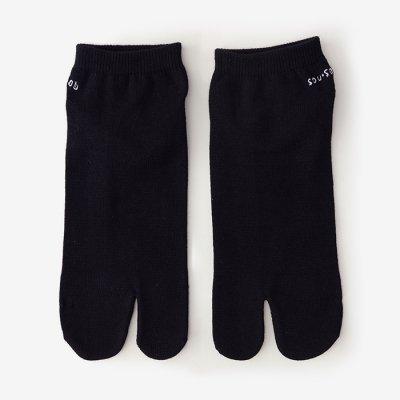 足袋下(踝丈)/無地 黒 【男・女性用】