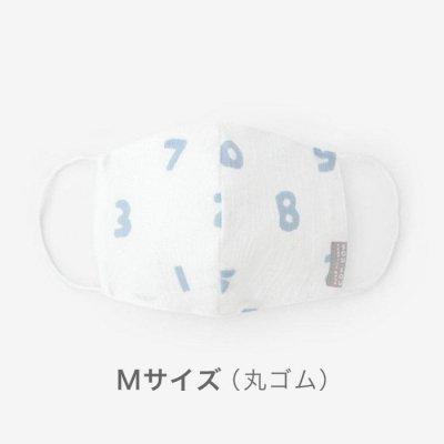 ◎【20%OFF】高島縮 テキスタイルマスク(Mサイズのみ)/SO-SU-U つくも×浅縹(あさはなだ)