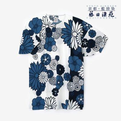 高島縮 20/20 藍捺染(あいなせん) 薙刀長方形衣(なぎなたちょうほうけい)/金襴緞子(きんらんどんす)