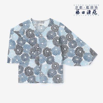 高島縮 藍捺染 薙刀袖襞(なぎなたそでひだ)ジバン/菊づくし