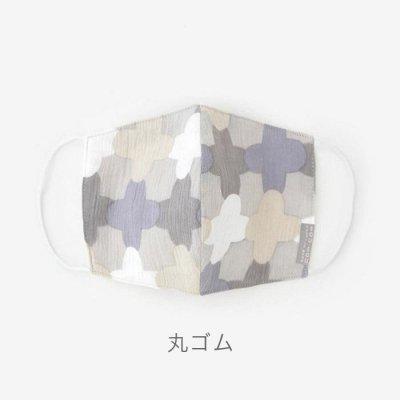 ◎【20%OFF】高島縮 テキスタイルマスク/縄梯子(なわばしご)