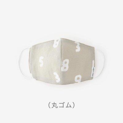 ◎【20%OFF】高島縮 テキスタイルマスク/SO-SU-U 白茶鼠(しらちゃねず)