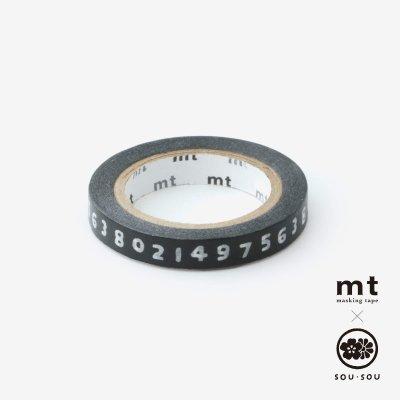 SOU・SOU×mt テキスタイル・マステSO-SU-U【0.7cm幅】