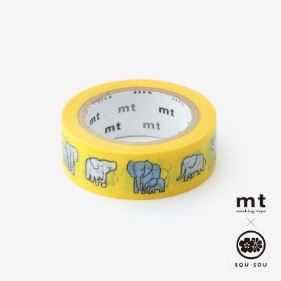 SOU・SOU×mt テキスタイル・マステ/ぞう【1.5cm幅】