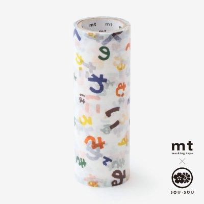 SOU・SOU×mt pocket/色は匂へど【11.5cm幅】