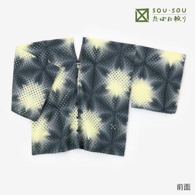 たばた絞り 透かし行儀刺繍(ぎょうぎししゅう) はつき/雪花(せっか) 墨色(すみいろ)