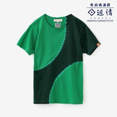 近清絞り 染め分け半袖Tシャツ/プラネート グリーン×ダークグリーン