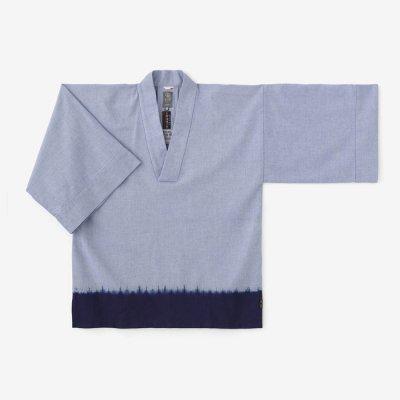 近清絞り ドビー織 風靡(ふうび) 襯衣(しんい)/染め分け 薄群青(うすぐんじょう)×濃紺(のうこん)