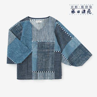 高島縮 藍捺染 薙刀袖襞(なぎなたそでひだ)ジバン/間がさね