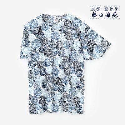 高島縮 20/20 藍捺染(あいなせん) 薙刀長方形衣(なぎなたちょうほうけい)/菊づくし