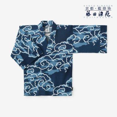 高島縮 40/40 藍捺染(あいなせん) 風靡(ふうび) 上/雲龍(うんりゅう)