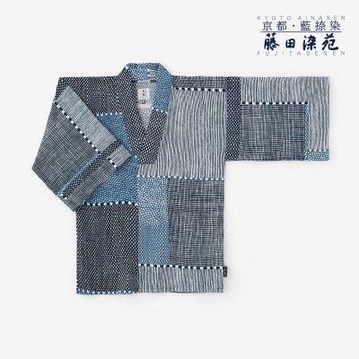 高島縮 40/40 藍捺染(あいなせん) 風靡(ふうび) 上/間がさね(まがさね)