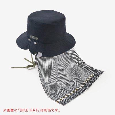 B.H サンシェード/間がさね(まがさね) 墨黒(すみくろ)に苔(こけ)