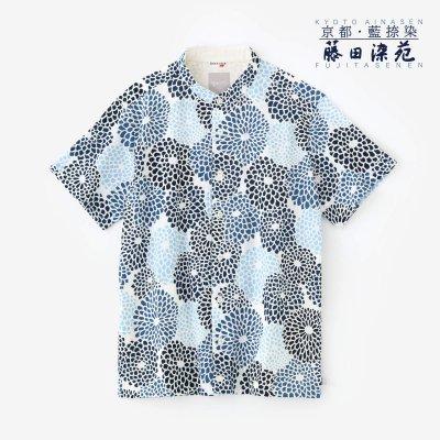 高島縮 20/20 藍捺染(あいなせん) スタンドカラー半袖シャツ/菊づくし