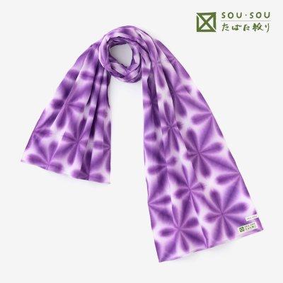伊勢木綿 たばた絞り  くびまき/雪花(せっか) 濃紫(こきむらさき)