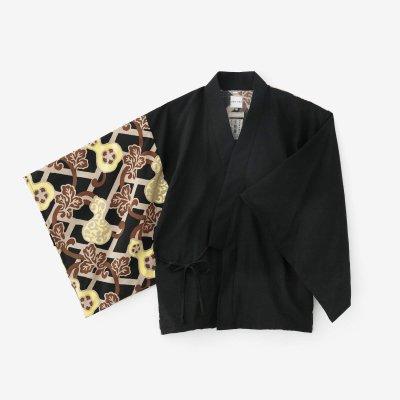 モスリン 角袖風靡(かくそでふうび) 片身替わり(かたみがわり)/濡羽色(ぬればいろ)×ひさご