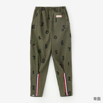 ジーンコードストレッチ BIKEジョードプル/オリーブ×SO-SU-U