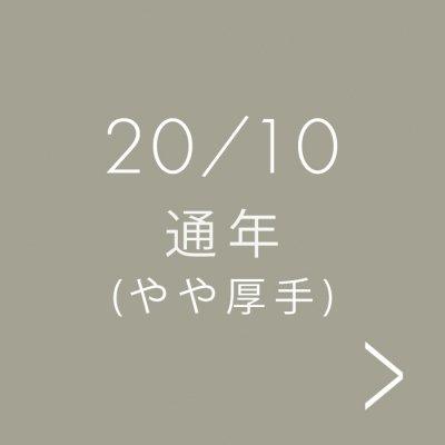 index_yousou_2010