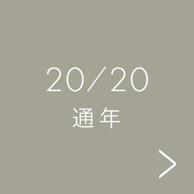 index_yousou_2020
