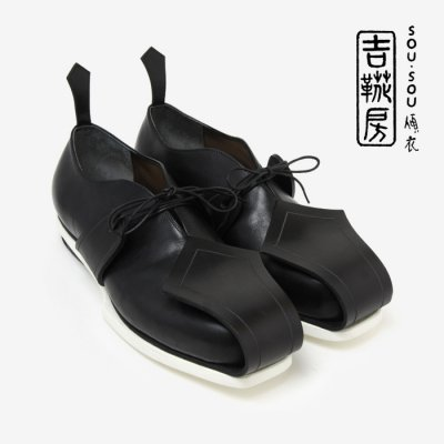 SOU・SOU傾衣×吉靴房 御沓(おくつ)/濡羽色(ぬればいろ) 【※お届けに約3.5〜6ヶ月】