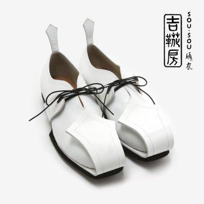 SOU・SOU傾衣×吉靴房 御沓(おくつ)/つくも 【※お届けに約3.5〜6ヶ月】
