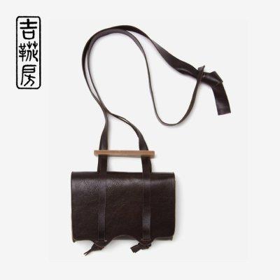 カロマ SOU・SOU×吉靴房/憲法茶(けんぽうちゃ) 【※お届けに約3.5〜6ヶ月】
